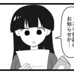 自閉症漫画23