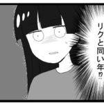 自閉症漫画驚く表情の顔