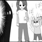 自閉症漫画32、手をつながない子供