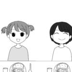 発達障害漫画75話給食が食べられない子供